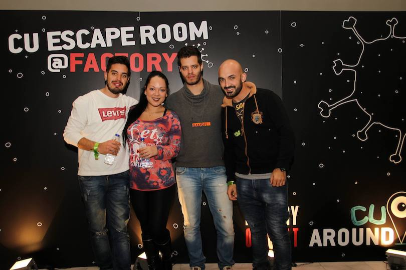 Factory Escape Room